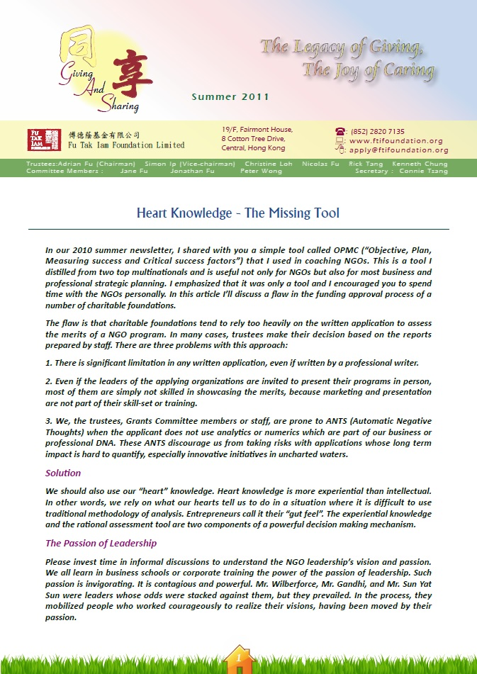 Newsletter (Summer 2011)