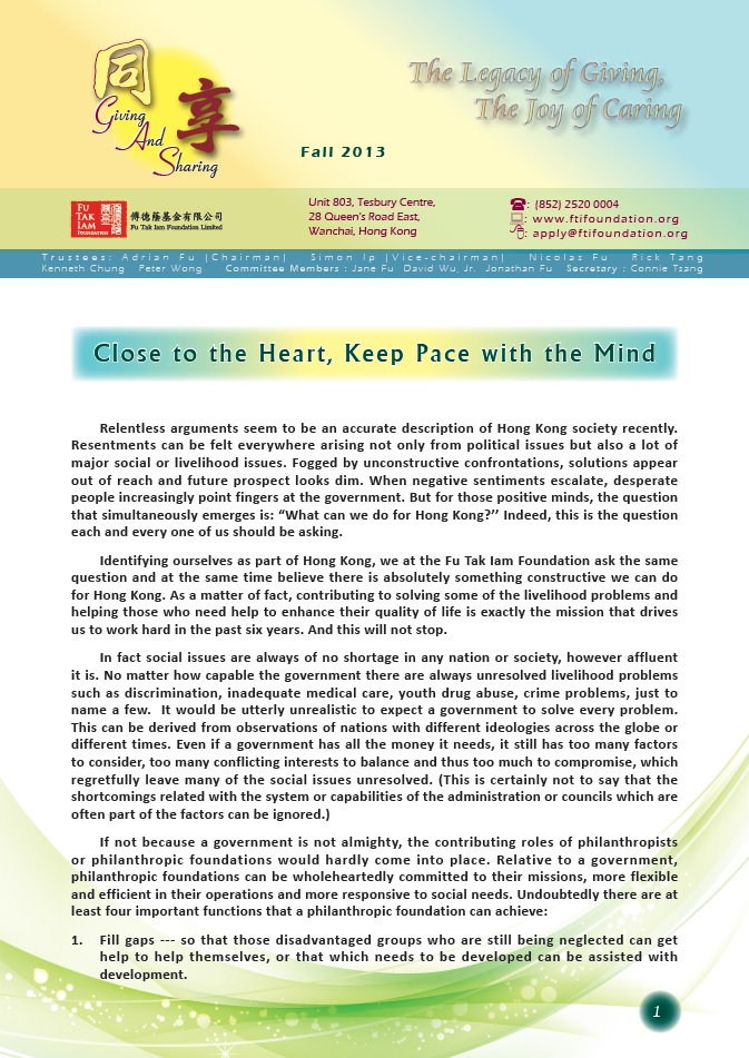 Newsletter (Fall 2013)