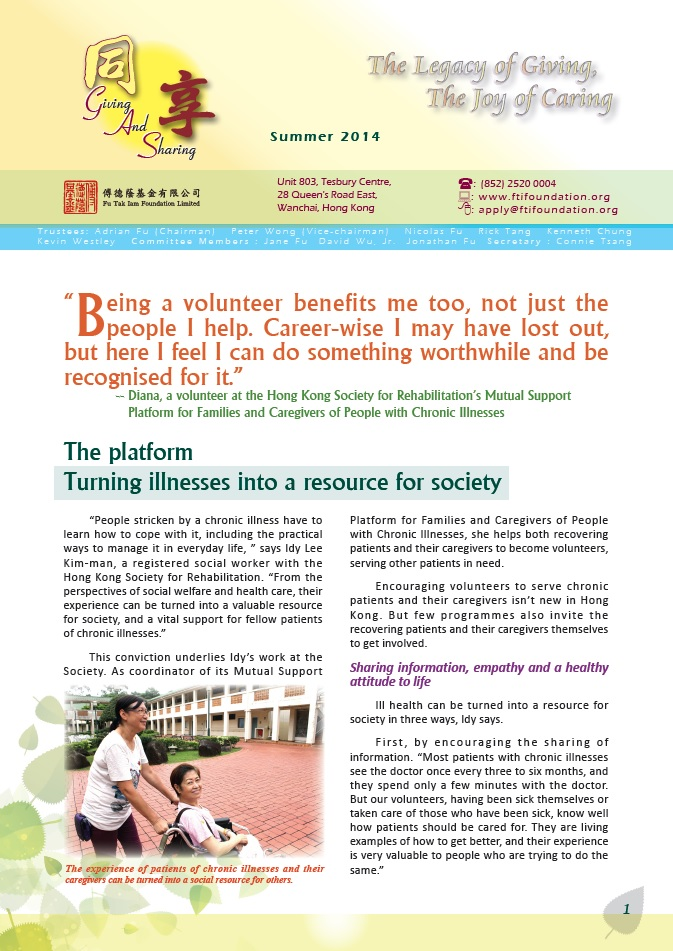 Newsletter (Summer 2014)